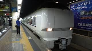 特急しらさぎ62号(5062M)米原行金沢駅発車