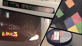 【列車乗車記】E257系 特急かいじ115号 東京→甲府