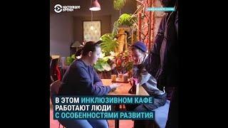 Кафе «Огурцы»: жизнь и труд людей сособенностями развития