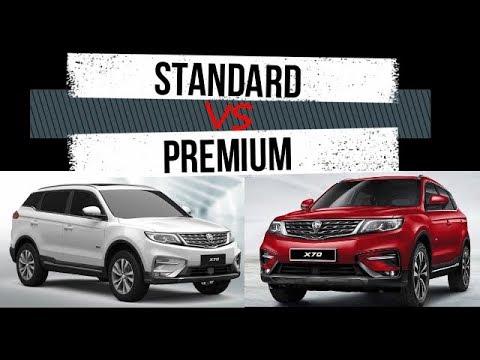 Proton X70 Standard spec better than Premium spec?