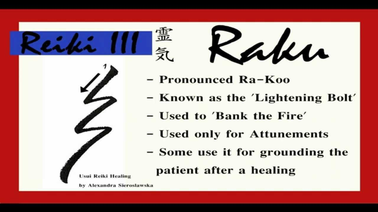 All reiki symbols and meanings choice image symbol and sign ideas raku youtube buycottarizona biocorpaavc