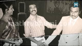 Rare unseen photos of IV Sasi - Seema marriage
