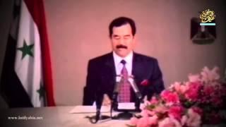 خطاب الرئيس الراحل صدام حسين في بداية الثمانينات بمناسبة عيد الجيش العراقي الباسل .. فلم نادر
