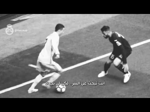 Cristiano Ronaldo - THE PRESTIGE