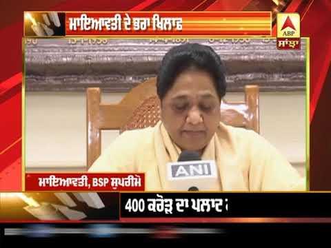 Mayawati ਆਈ ਭਰਾ ਦੇ ਹੱਕ `ਚ Modi-Shah ਜੋੜੀ ਨੂੰ ਕੀਤੇ ਸਵਾਲ | ABP Sanjha |