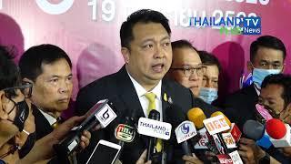กระทรวงแรงงาน จัด Job Expo Thailand 2020 มหกรรมการจัดหางานครั้งยิ่งใหญ่ พบกับงานทั่วประเทศ