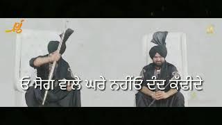 Babbar Sher Rami Randhawa Prince Randhawa punjabi Status