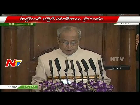 President Pranab Mukherjee's Speech in Parliament Budget Meetings | Live | NTV