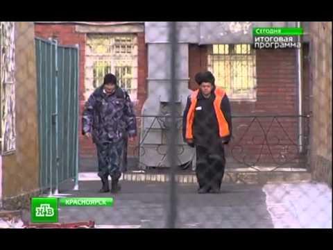СИЗО-1 ГУФСИН России по Красноярскому краю признан лучшим в России