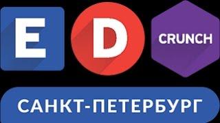 Леонид Илюшин EdCrunch 2017