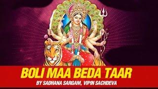 Ambe Mata Songs - Bholi Maa Beda Taar by Sadhana Sargam, Vipin Sachdeva