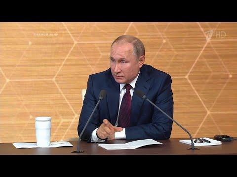 """Владимир Путин об изменении Конституции: """"Оговорку о двух сроках подряд можно отменить"""""""