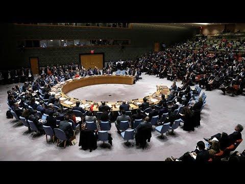UNSC emergency meeting on Gaza situation