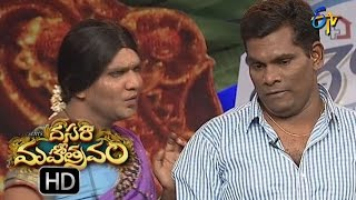 Chammak Chandra Performance | Dasara Mahotsavam  | 11th October 2016 | ETV  Telugu