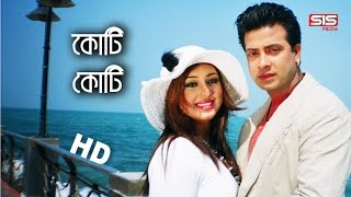 Koti koti manusher | amar buker moddhi khane | video song | shakib khan | apu biswas | sis media