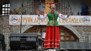 Х Міжнародний фестиваль дерунів-2018