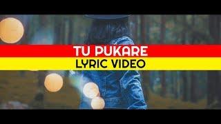 Tu Pukare | Shelly Reddy | Lyric Video | Hindi Christian Music