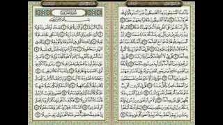 073 Al-Muzammil by Sheikh Sudais