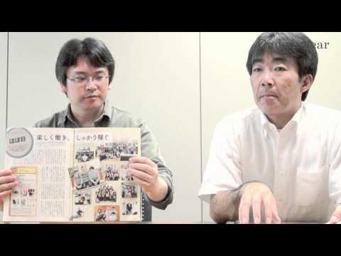 【日経アソシエ】ユニクロ、ほぼ日に学ぶ最高のチームの作り方 - 第24回
