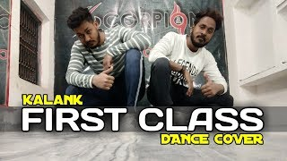 Kalank-First Class Song | Scorpion Dance Choreography | Varun,Alia,Kiara | Sanky Sir,Rohit Sir