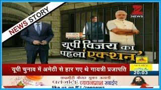 Gang-rape accused Gayatri Prajapati arrested from Lucknow