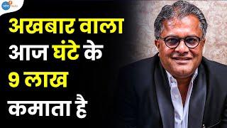 जीवन में बड़ा बनने का Success Formula | Santosh Nair | Josh Talks Hindi thumbnail