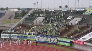 2017.6/11 徳島vs湘南(鳴門大塚) 湘南 試合後 twitter始めました。よろ...