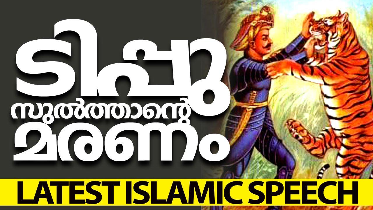 Malayalam download yaseen ebook