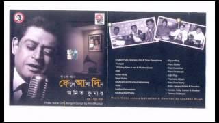 PHELE ASHA DIN 2012 PUJA BENGALI ALBUM - Amit Kumar-.flv