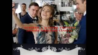 Осколки 9, 10 серия  Описание! Дата выхода сериала 2018! Анонс! Премьера