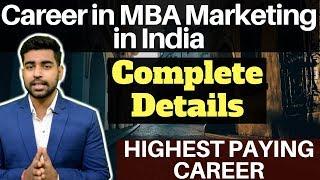 Careers in MBA Marketing in INDIA    Complete Detail [HINDI/URDU]