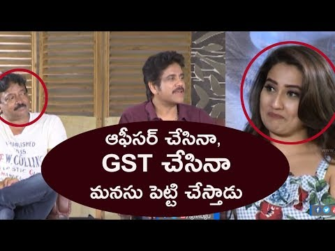 Whether it''s Officer or GST, RGV does it with passion: Nagarjuna || Nagarjuna, Ram Gopal Varma