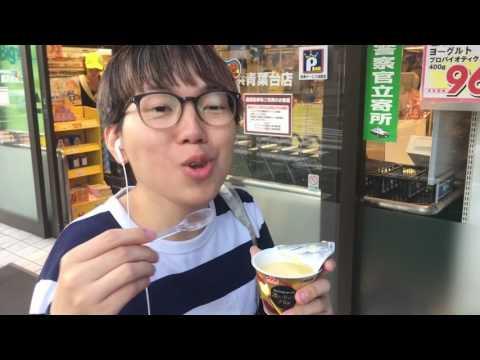 Daily live in Yokohama #1