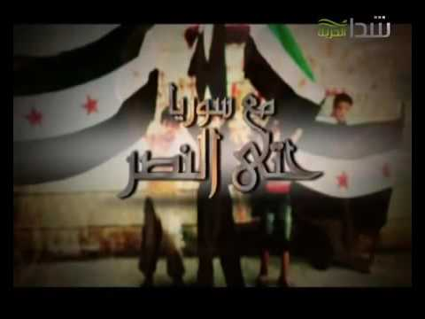 Syria my life