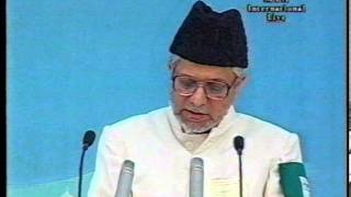 Urdu Speech: Blessed Way of Preaching Islam by Holy Prophet Muhammad (saw)