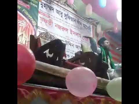 Hafiz Ahmed Raza Qadri - Khuda Ki Azmatai/ He Rasul Tumi Rekhecho Bedhe | Bangla Islamic Song 2016
