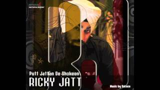 Putt Jattan De Shokeen - Ricky Jatt (Music by Solace & Lyrics by Amarvir Brar)