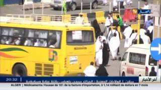 حج 2016 : تعرض حافلة لنقل الحجاج الجزائريين بالمدينة المنورة الى حريق