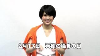 舞台「野良女」、公演まであと47日! 主演・佐津川愛美さんが毎日質問に...