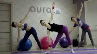 Йогалатес и Силовая йога+растяжка