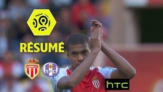AS Monaco - Toulouse FC (3-1)  - Résumé - (ASM - TFC) / 2016-17