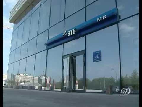 Банк ВТБ в Челябинске подвел итоги полугодия