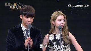 [2015 Sanlih Drama Awards] 炎亞綸 Aaron Yan presents 'Most Popular Drama Award' + ENDING