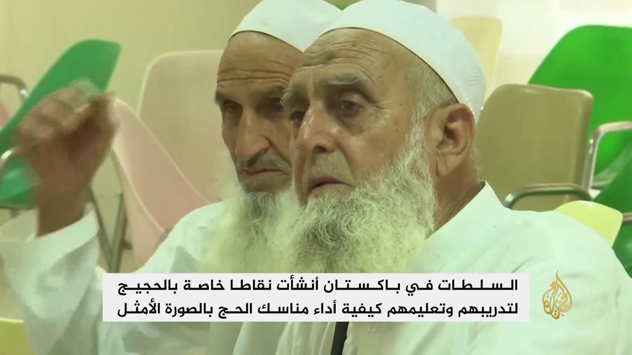 الجزيرة:حصة باكستان من الحجيج بلغت 185 ألفا