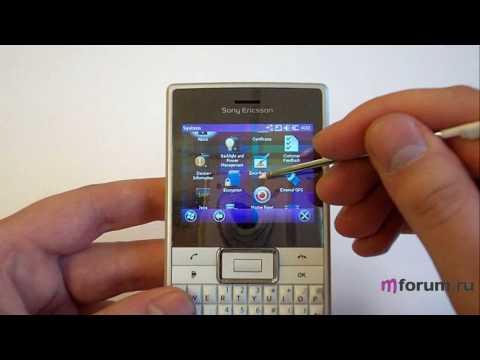 Обзор Sony Ericsson Aspen - Программная часть