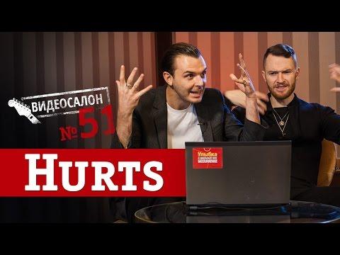 Русские клипы глазами HURTS (Видеосалон №51) — следующий 16 декабря! music
