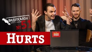 Русские клипы глазами HURTS (Видеосалон №51) — следующий 16 декабря!