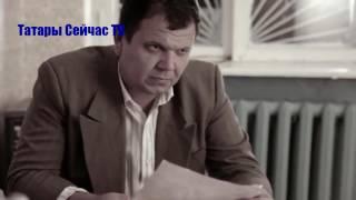 Татары Сейчас поет Ринат Рахматуллин Тормош китабы