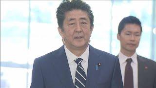 「疑惑深まった」・・・桜を見る会 中止でも追及続く(19/11/14)