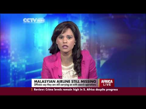 Officials: Malaysian Airlines MH370 Search Operations Still On